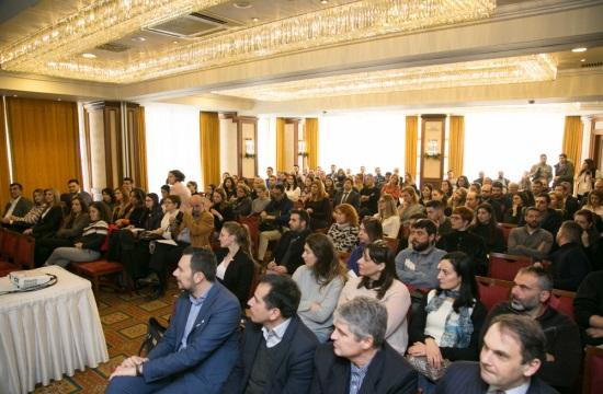 Ημερίδα για το Digital Marketing στη Θεσσαλονίκη