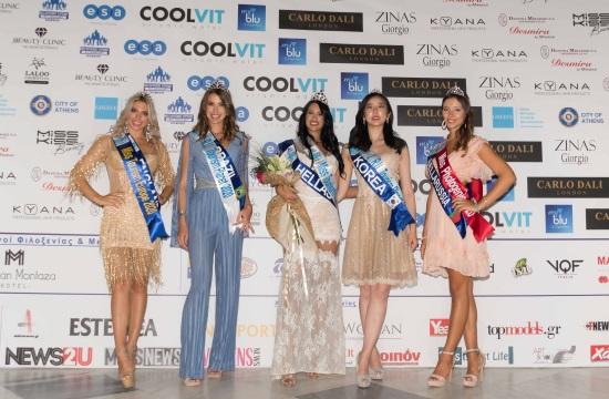 Προβολή της Ελλάδας μέσα από την Μις Παγκόσμιος Τουρισμός- Ελληνίδα η νικήτρια