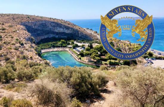Seven Stars Luxury Awards | Ξενοδοχεία, προσωπικότητες και επιχειρήσεις βραβεύθηκαν σε λαμπερή τελετή στη Λίμνη Βουλιαγμένης (φωτό)