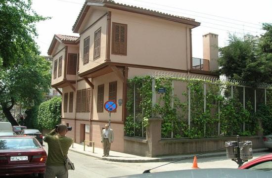Τουρισμός: Toύρκοι στη Θεσσαλονίκη για το σπίτι του Κεμάλ