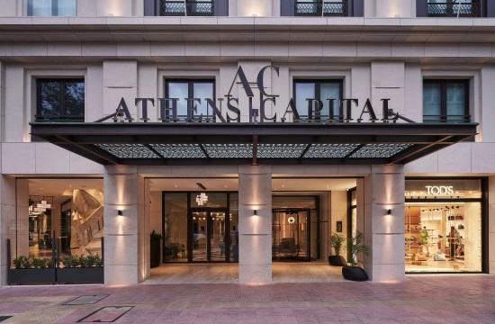 Ανοίγει στις 10 Μαΐου το Athens Capital Hotel-MGallery Collection