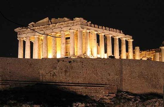 Ελεύθερη σήμερα η είσοδος σε μνημεία και αρχαιολογικούς χώρους