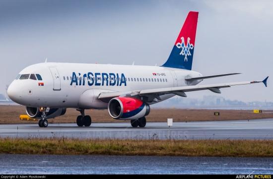 Air Serbia: Πτήσεις τσάρτερ σε ελληνικά νησιά το καλοκαίρι