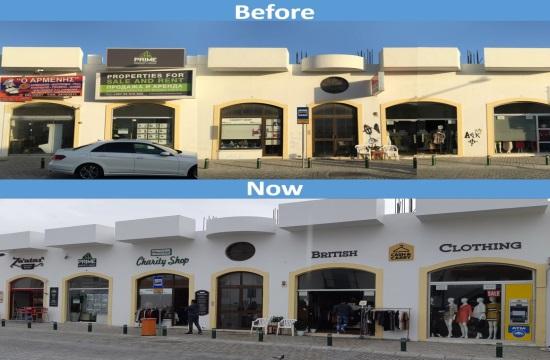 Κυπριακός τουρισμός: H Λάρνακα αναβαθμίζει αισθητικά κεντρικά κτίρια