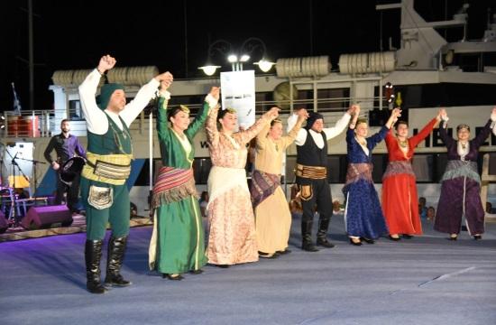 Πέμπτο Φεστιβάλ Παραδοσιακών Χορών Αλοννήσου