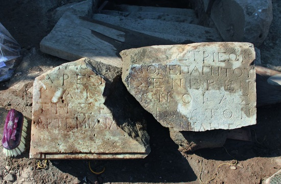 Επιγραφή με το τοπωνύμιο «Αμάρυνθος» σε ανασκαφικές έρευνες