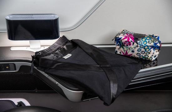 British Airways: Πολυτελείς υπηρεσίες και προϊόντα στην πρώτη θέση