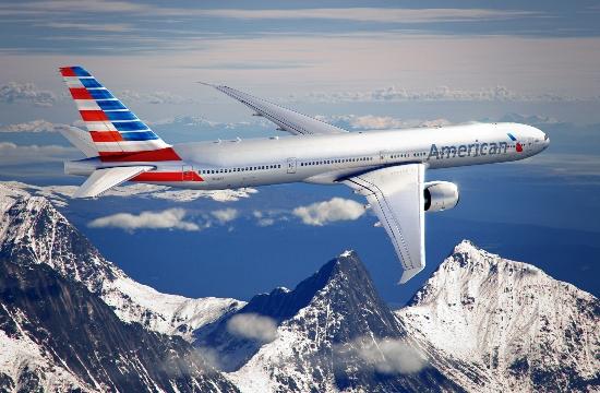 American Airlines: Δοκιμαστικές πτήσεις διανομής εμβολίων κορωνοϊού
