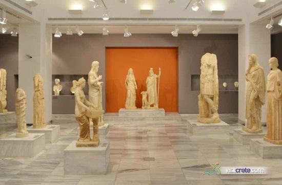 Αρχαιολογικό Μουσείο Ηρακλείου: Διαγωνισμός για ανάπτυξη ψηφιακών εφαρμογών