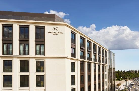 Την 1η Σεπτεμβρίου ανοίγει το Athens Capital Hotel - MGallery