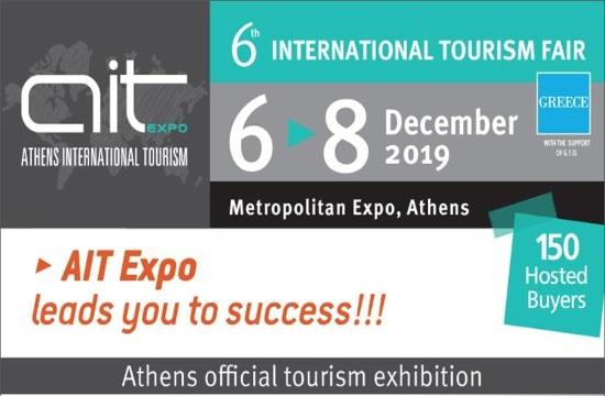 Ανοίγει την Παρασκευή η 6η Athens International Tourism Expo 2019