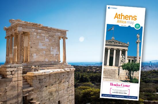 Κυκλοφορεί το νέο Athens Map