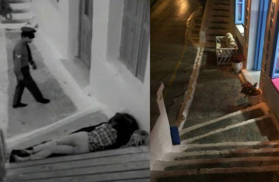 Πώς είναι σήμερα τα μέρη που γυρίστηκε η κλασική ταινία «Κορίτσια στον Ήλιο»