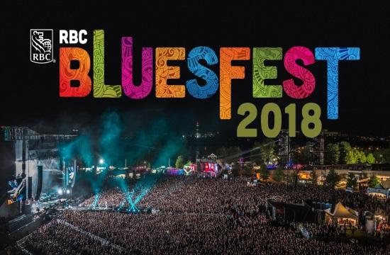 Ο Ποταμοσφυριχτής «απειλεί» τη διεξαγωγή ενός σημαντικού μουσικού φεστιβάλ