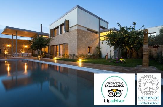 Βραβεία TripAdvisor σε ξενοδοχεία της Oceanos Hotels Group Greece