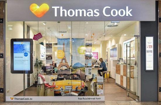 Τουρισμός: Με το λογότυπο της καρδιάς, λειτουργούν πάλι 127 καταστήματα π. Thomas Cook και Neckermann στη Γερμανία