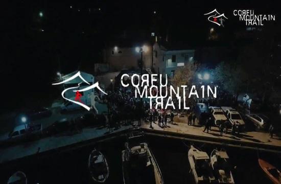 Ξένοι αθλητές στο Corfu Mountain Trail
