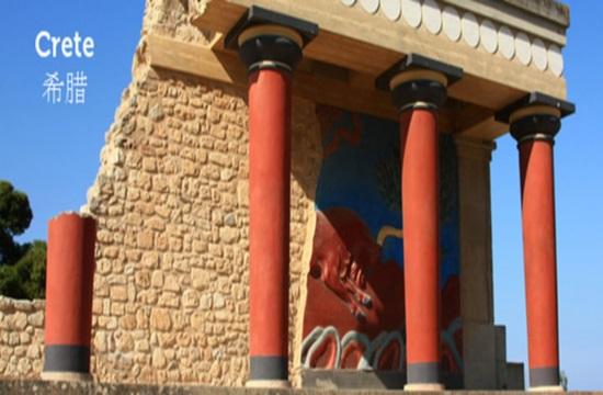 Λεύκωμα από την Περιφέρεια Κρήτης- τουριστικοί οδηγοί από τους Δήμους Σικυωνίων και Χίου