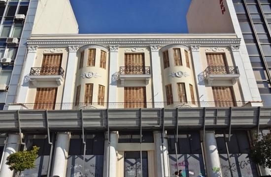 Η απόφαση Μενδώνη για τη μετατροπή του Όλυμπος-Νάουσα σε μπουτίκ ξενοδοχείο