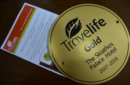 Χρυσό βραβείο Travel Life στο ξενοδοχείο Skiathos Palace
