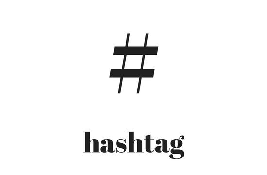 Ο ρόλος των hashtags στη digital marketing στρατηγική της τουριστικής επιχείρησης