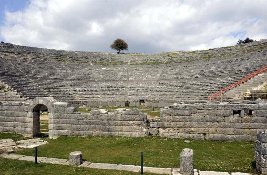 Πρόγραμμα προβολής της Πολιτιστικής Διαδρομής στα Αρχαία Θέατρα της Ηπείρου