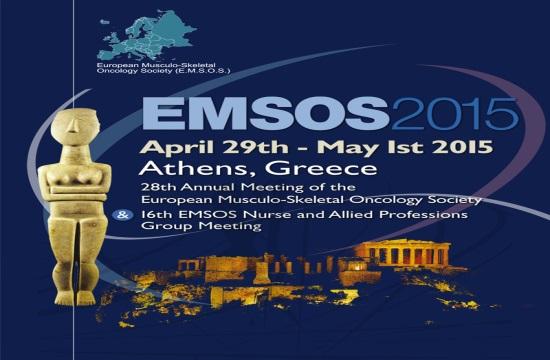 Στην Αθήνα, την Άνοιξη, το 28ο συνέδριο της Ευρωπαϊκής Εταιρείας Μυοσκελετικής Ογκολογίας (EMSOS)