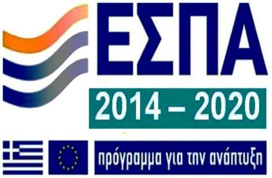 ΕΣΠΑ: Επιπλέον 200 εκατ. ευρώ για τη δημιουργία νέων μικρομεσαίων επιχειρήσεων στον τουρισμό