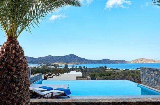 Περιφέρεια Κρήτης: Aποφάσεις για ΜΠΕ 4 ξενοδοχείων