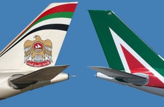 10 μη δεσμευτικές προσφορές για την Alitalia