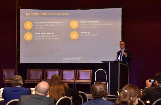 Τουρισμός: Οι διεθνείς συνεργασίες της TOPOSOPHY το 2020