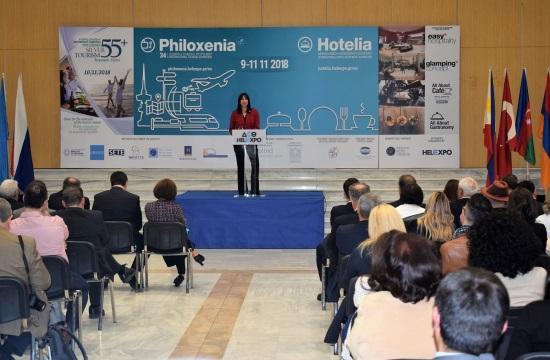 34η Philoxenia: Σχολή Ξεναγών και στη Θεσσαλονίκη ανακοίνωσε η κ.Κουντουρά