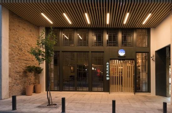 Fos Hotel: Νέο ξενοδοχείο στο κέντρο της Αθήνας