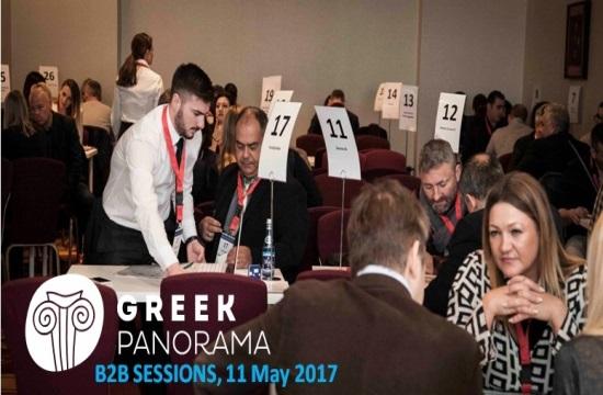 """Greek Panorama"" στη Ν.Υόρκη: B2B συναντήσεις στις 11 Μαΐου"