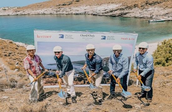 Πώς θα είναι το τουριστικό συγκρότημα One&Only Kea Island στην Κέα