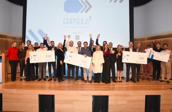 ΞΕΕ: Βραβεία στους 3 μεγάλους νικητές startup στον τουρισμό