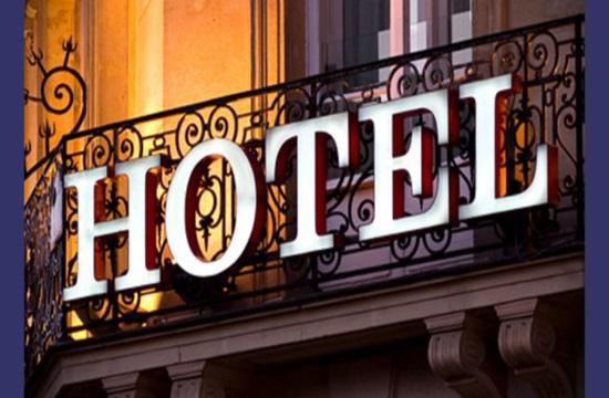 Επιχορήγηση 49 νέων επιχειρήσεων στον τουρισμό στην Πελοπόννησο - Δείτε τις