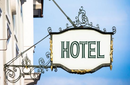Πληρωμές επιχορηγήσεων σε 3 ξενοδοχειακές επιχειρήσεις