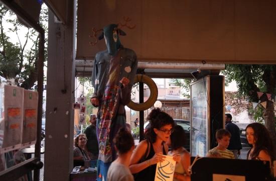 Αλλαγές στο 8ο Φεστιβάλ Χειροποίητου και Ανακυκλώσιμου Θεάτρου της Fabrica Athens