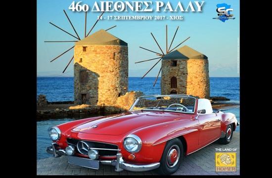 Αγώνες Βουνού στο Παρανέστι - Διεθνές Ράλι Παλαιών Αυτοκινήτων στη Χίο