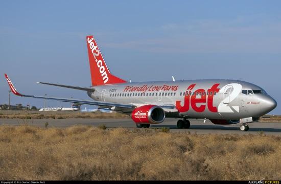 """Jet2.com: Πάνω από 15 νέες συνδέσεις με Ελλάδα - Ποιες πτήσεις """"πυκνώνουν"""" το 2020"""