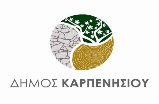 Δήμος Καρπενησίου: Διαγωνισμοί για εκμίσθωση 2 ακινήτων με χρήση καταλύματος