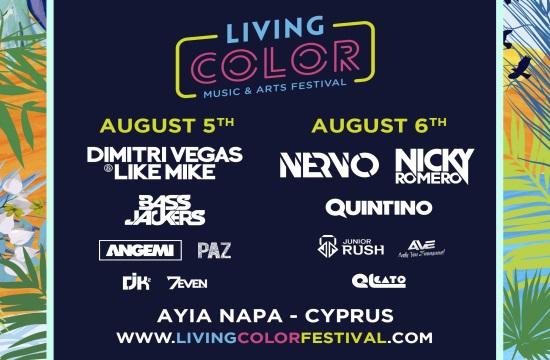 Στην Αγία Νάπα το πρώτο Living Color Music & Arts Festival