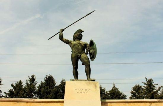 Το παράδοξο με το μνημείο του Λεωνίδα στις Θερμοπύλες