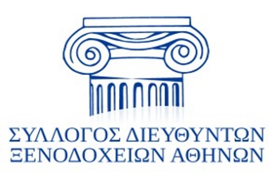 Σύλλογος Διευθυντών Ξενοδοχείων Αθηνών: Στήριξη στα στελέχη των ξενοδοχείων για την αντιμετώπιση της πανδημίας