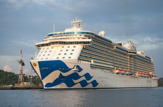 Princess Cruises: Ακυρώθηκε η καλοκαιρινή σεζόν