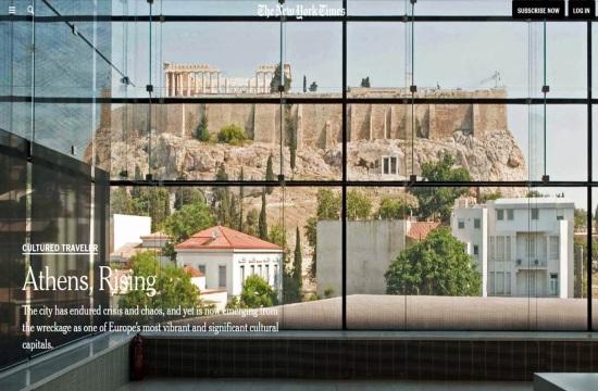 Οι N.Y. Times αποθεώνουν την Αθήνα