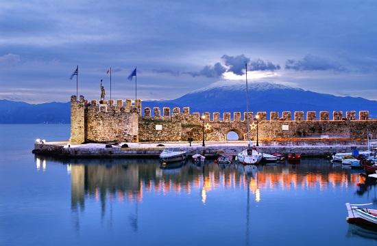 ΤΕΙ Δ. Ελλάδας: Διαγωνισμός για την μίσθωση κλινών με φόρο διαμονής 40.000 ευρώ!