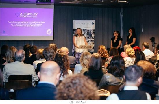Το LoveGreece.com στηρίζει το έργο νέων Ελλήνων σχεδιαστών κοσμημάτων