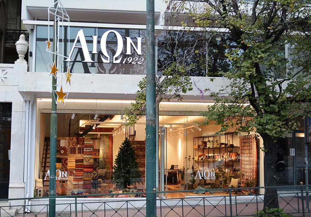 Αυθεντικά χαλιά ΑΙΩΝ1922: Μεγάλο χριστουγεννιάτικο πάρτυ στο νέο κατάστημα,  στο Κέντρο της Αθήνας!